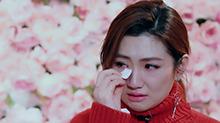 先导片:Selina姐妹哽咽忆情史