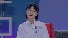 """新玩法引吴昕张博现场""""豪赌"""""""