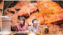 限时2小时日式烤肉