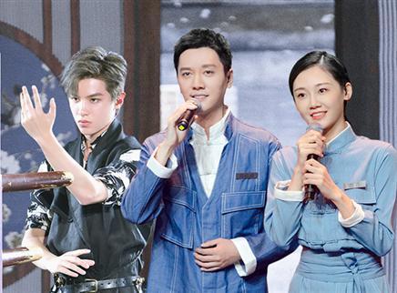 第3期:冯绍峰黄明昊燃爆全场
