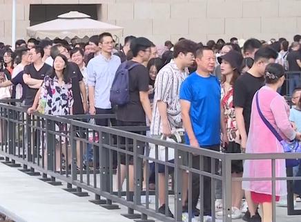 国庆长假前4天全省接待游客791万
