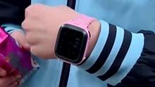 儿童手表竟成监听神器