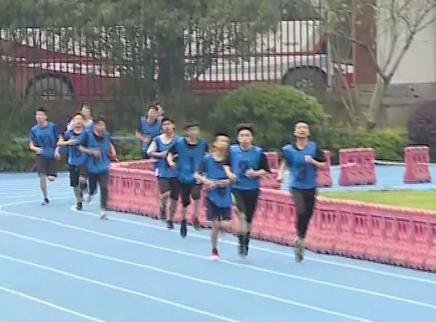 2019长沙市体育中考4月19日开考