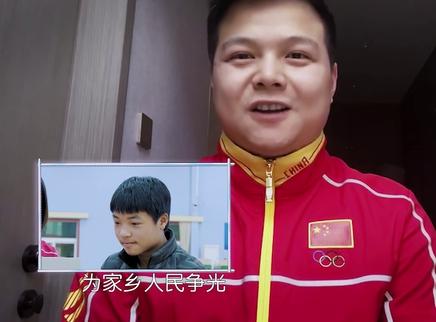 24期:奥运冠军龙清泉鼓励求胜