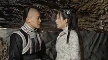《燕阳春》第2集剧情