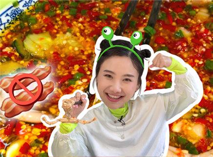 解辣美蛙新吃法