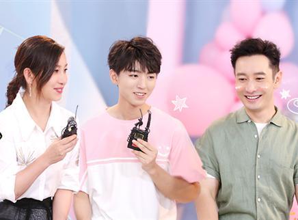 甜蜜的任务第26期:王俊凯黄晓明曝《中餐厅3》开业趣事 员工待遇引矛盾?