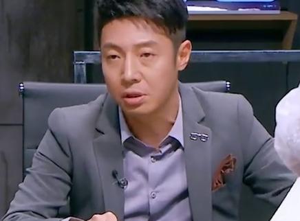 《明星大侦探》夏日限定版03期