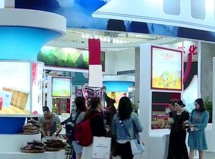 """2019中国国际""""食餐会""""9月20日启幕"""