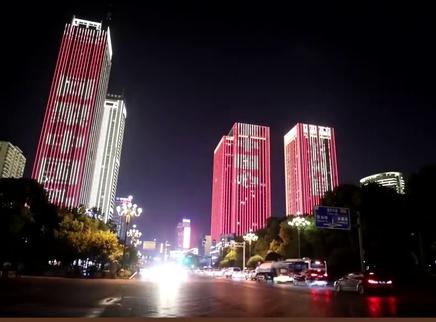 """长沙县城市灯光秀""""向祖国表白"""""""