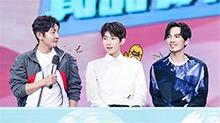 王源郭京飞成立新组合?