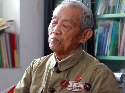 新闻当事人20201025期:青山侧耳·抗美援朝英雄朱再保