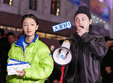 12期:陳赫火鍋店被尹正關燈?