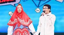 成龙徐峥领衔剧组爆笑嗨不停