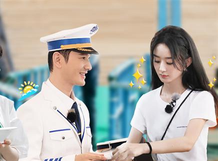 第1期:黄晓明乘风破浪当船长