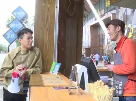 """南宁海搜:饶威钟爱""""奶茶店"""""""