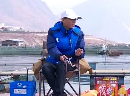 汉源湖冬钓(下)