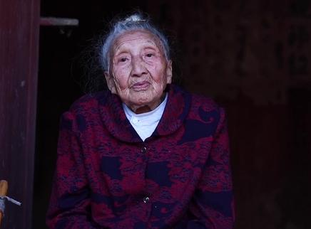 百岁老人等待七十七年
