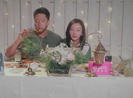 """01期:大菲姐发飙吼""""洪世贤"""""""