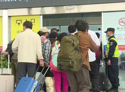 """长沙机场完成第三轮民航安保""""体检"""""""