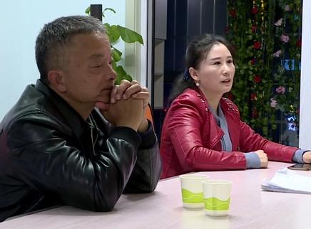 二婚错爱台湾高管