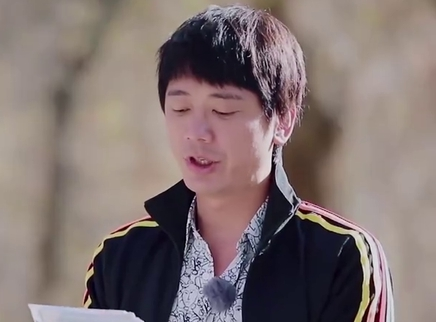 """14期:信小丸子互说""""爱你"""""""