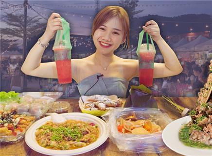 扫荡小清新泰国夜市美食