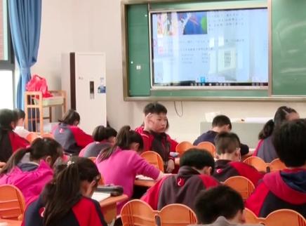 长沙2019年中小学招生新政发布