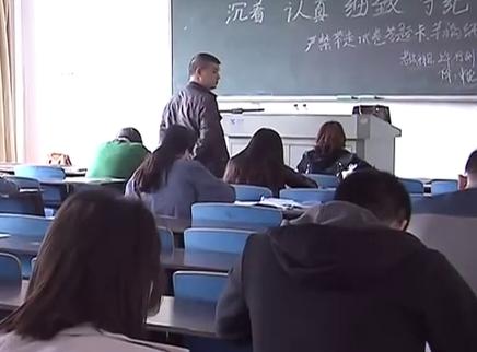 2019湖南公务员考试逾9.8万人报名
