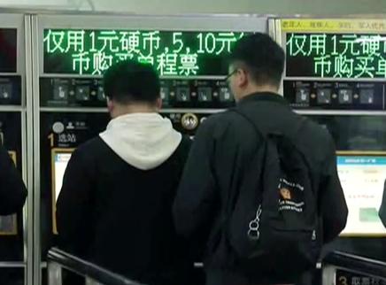 长沙地铁将实行同网同价