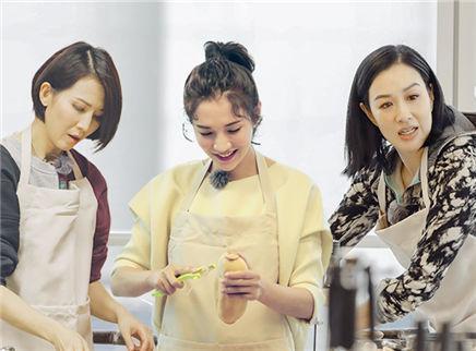 01期:蔡少芬鐘麗緹大展廚藝