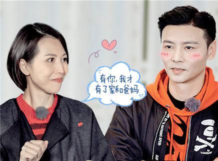 04期:蔡少芬高空示愛張晉