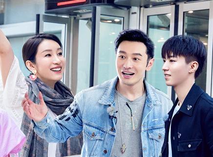 第1期:王俊凯杨紫组乐队飙戏
