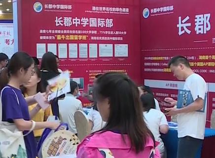 长沙2019中考放榜