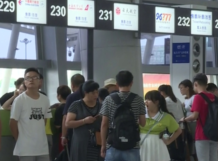 长沙机场53架次航班取消