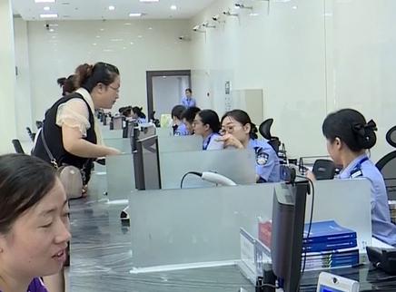 长株潭出入境办证可扫码支付