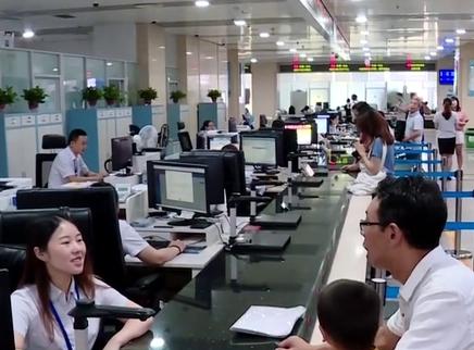 """长沙""""一网通办""""平台30日上线"""