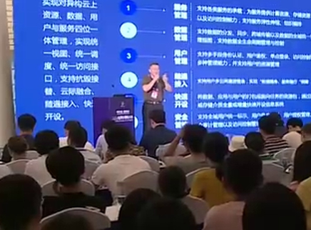2019世界计算机大会