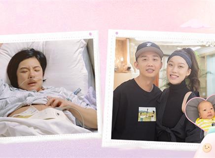 第10期:刘璇二胎顺产遇危机?