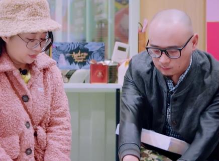 第11期:傅首尔老刘极致节俭