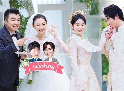 第12期:朱一龙现身何雯娜婚礼