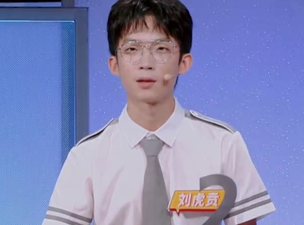 刘虎贲决赛战场霸气答题