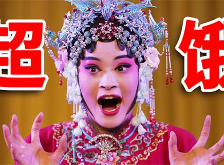 花费5万元复刻中国最早美食节目