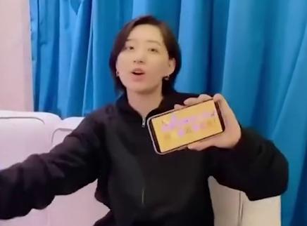 李斯丹妮为杨丞琳打call