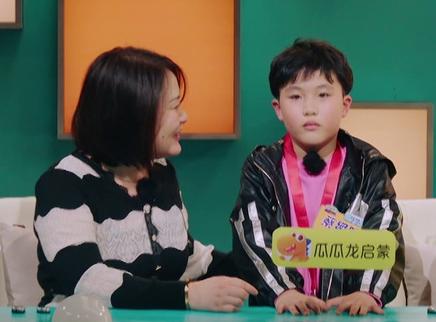 傅首尔监督高要求妈妈表扬孩子