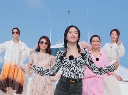 第4期:吴宣仪海上教女团舞
